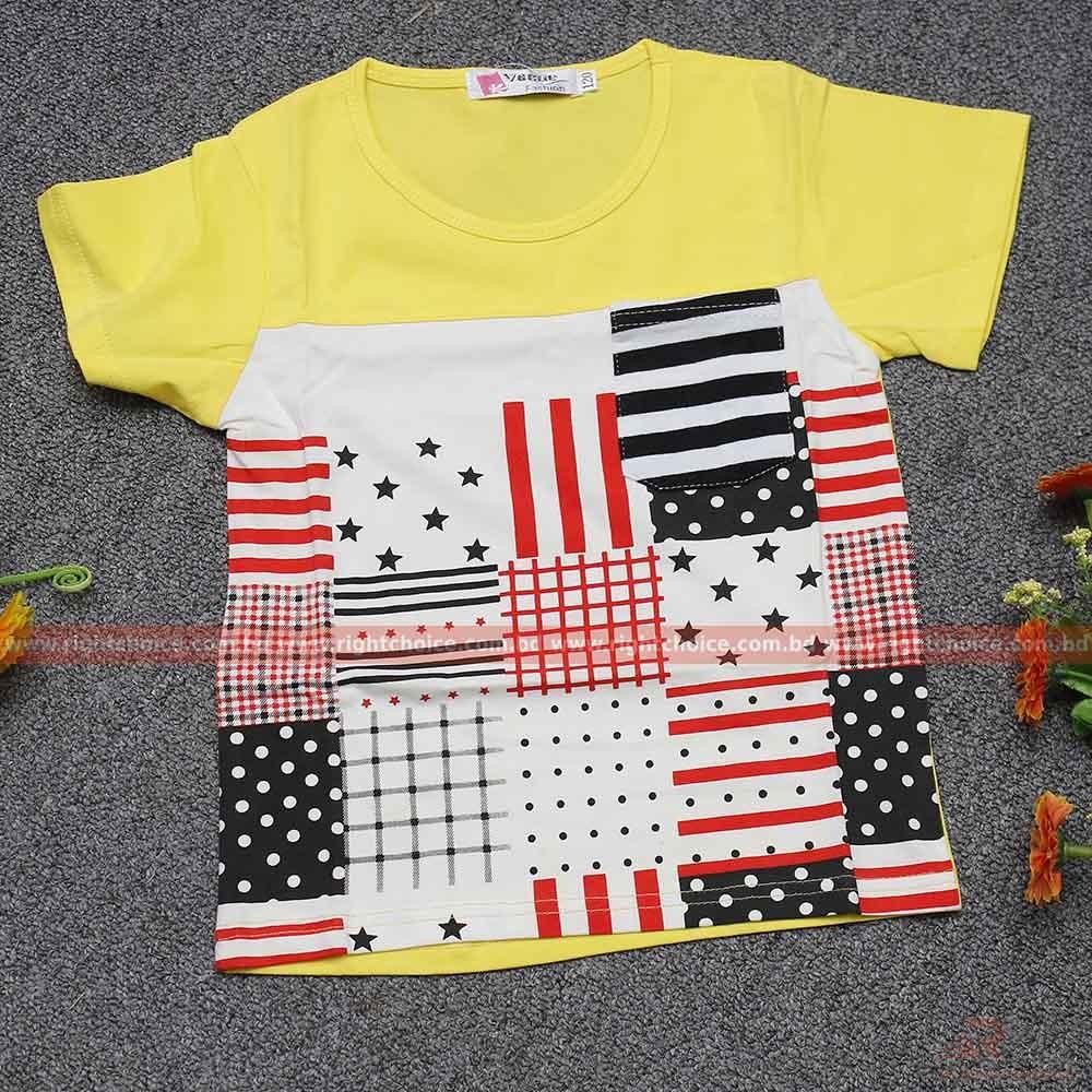 Fashionable Baby Boys T-shirt