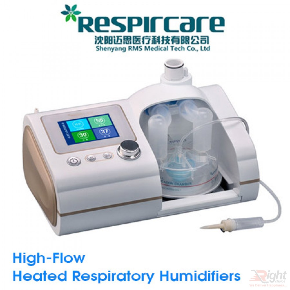 High Flow Heated Respiralory Humidifiers