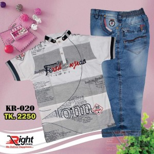 T-Shirt and Pant Set for Boy Kids