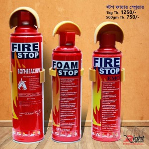Firestop Spray 1 KG