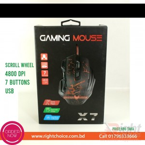 X7 WIRED GAMING MOUSE