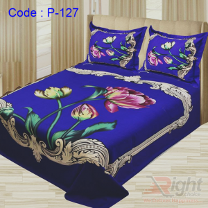 Panel Twill Bed Sheet Set  - Multi Color