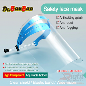 Best Medical Face Shields (10 Pics Set)