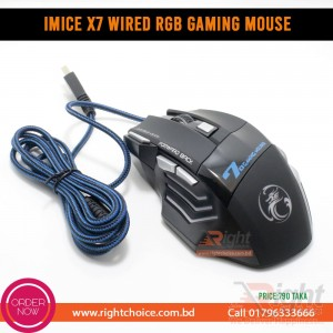 IMICEX7 WIRED RGB GAMING MOUSE