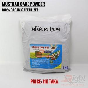 Mustard cake powder price in bd