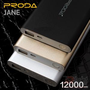 PRODA JANE POWER BOX 12000MAH