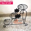 Newly designed iron stand price in bd